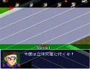 TAS  ミニ四駆シャイニングスコーピオン part4 thumbnail