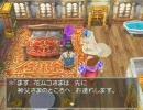 ドラクエ5 PS2版 蓋開けプレイ その5