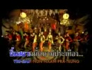 2007 Show Girls - Siam Murng Yim