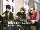 Jamiroquai / Interview (1993年)