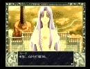 ぬふぅ! PS2版YSIIエターナルのクライマックスをUPするとしよう(2/3)。