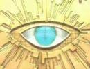 【MAD】 ゼノギアス 【Genesis of Aquarion】