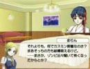 【MUGEN】 MUGEN STORIES INFINITY 第21話Bパート