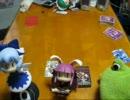 幻想ノ宴で闇のゲームをしてみたGX その16 【マスターVSしゃちょー】 thumbnail