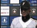 040920 サヨナラ満塁フェンス越え単打 【新庄】