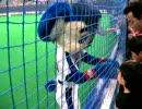 20070331 試合後のドアラ