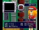 ロックマンDASH プレイ動画 No.05 「黒のロック」