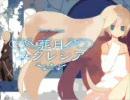 【少女病】葬月エクレシア サンプル【C74】 thumbnail