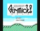 Gimmick! BGM集 thumbnail