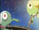 【MAD】ケロロ軍曹 K66 and KumaK66 thumbnail