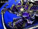 オリジナル曲「愚足武者」 KAITO thumbnail