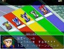 TAS  ミニ四駆シャイニングスコーピオン part6 thumbnail