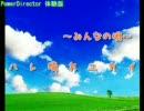 【NHKの放送事故】ハレ晴れユカイをNHK風に歌ってみた