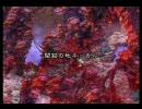 【GC】バテン・カイトスⅡを普通にプレイ 092