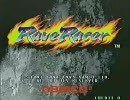 RAVE RACER(レイブレーサー) 255km/h走行T.T.