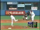 【ニコニコ動画】2008年8月11日 オリックス対ロッテ 9回裏を解析してみた