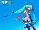 【初音ミク】Miktronica II【オリジナル曲】