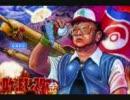 ポケモン金・銀 ライバル戦BGM