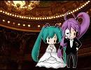 【がくっぽいど】オペラ座の怪人【初音ミ