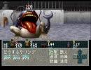 リンダキューブアゲイン 動物捕獲日誌 シナリオB Part19
