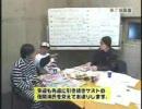 第三会議室 - 「ヤン」が好きなの? thumbnail
