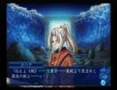 アオイシロの最終決戦で泡沫を流してみた thumbnail