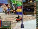 MMORPG N-Age リバティーシティー