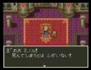【実況】ドラクエ3脳みそ縛りプレイ part2