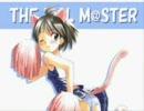 描いてみたブームに便乗その3:アイドルマスター菊地真(ゲーム版)
