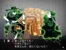 ライアーソフト「Forest」 作中曲集 part1