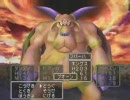 ドラクエ5 PS2版 蓋開けプレイ その6