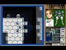 PC-98版POWER DoLLS2 Mission1 ナイトクルーズ 1/2