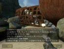 ゲームプレイ動画 HALF-LIFE2 : Lost Coast リテイク 1 of 3