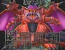 ドラクエ5 PS2版 蓋開けプレイ その7(終)