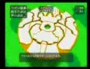ラクガキ王国2 変形ディスクアニマル 仮面ライダー響鬼より