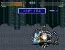 NK Kam-MUGEN #11: Shinryu/Omega