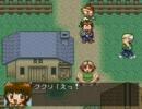 SFC・魔方陣グルグル2を普通にプレイ・part2~アッチ村~