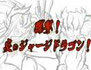 大番長 BIGBANGBEATver1.01 対人戦 空(闇のアギト)vsRUI(堀田大吾)