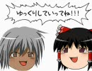 【MUGEN】ロック・ボガードの憂鬱 第46話 thumbnail