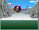 【RPGツクール2000】星のカービィRPGDX裏ストーリー part1【今の実力】