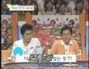 韓国のテレビで日本人侮辱
