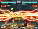 Gamer's VISION 鉄拳5DR 韓国からソヨンドリ来襲! 第二弾! その13