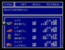 FF5 MP消費ジョブ縛り part22 ビッグブリッジ(vsギルガメッシュその2)