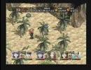【PSゲーム】漂流記をやってみる Part15 灼熱岩盤浴
