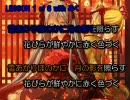 夢みることり LESSON 1 of 6 thumbnail