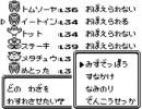 初めてポケモン(赤)をやってみた~実況付き~ part29-2 thumbnail