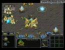 StarCraft プロ同士の対戦動画 その6