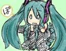【ニコニコ動画】初音ミク オリジナル曲 「**ぽ」を解析してみた