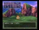 【好きだから】PS版ドラクエ4を実況プレイ 第2章 part 5 thumbnail