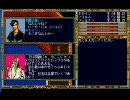 ソードワールドPC 実況プレイ Vol.5 上水道(2/2)